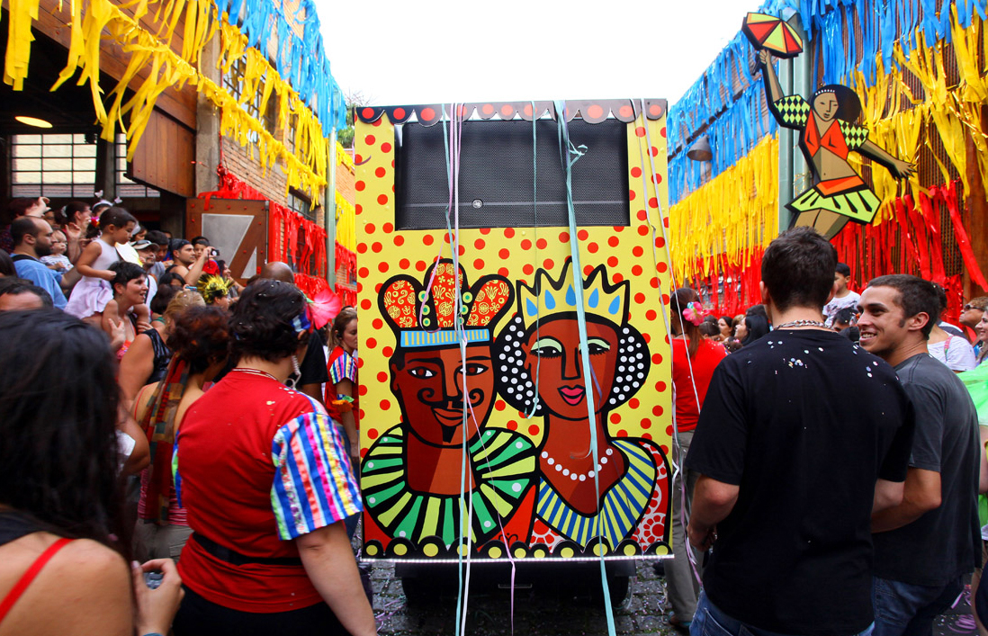Carnaval Sesc Pompéia